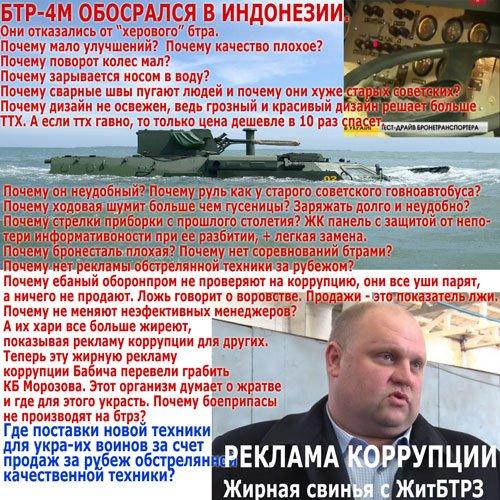 """Сергей """"Топаз, дай команду!"""" Рулев арестован в России - Цензор.НЕТ 5306"""