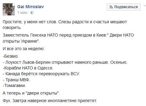 Украина в Совбезе ООН: спонсоры сирийского режима должны понести ответственность за химатаку - Цензор.НЕТ 918