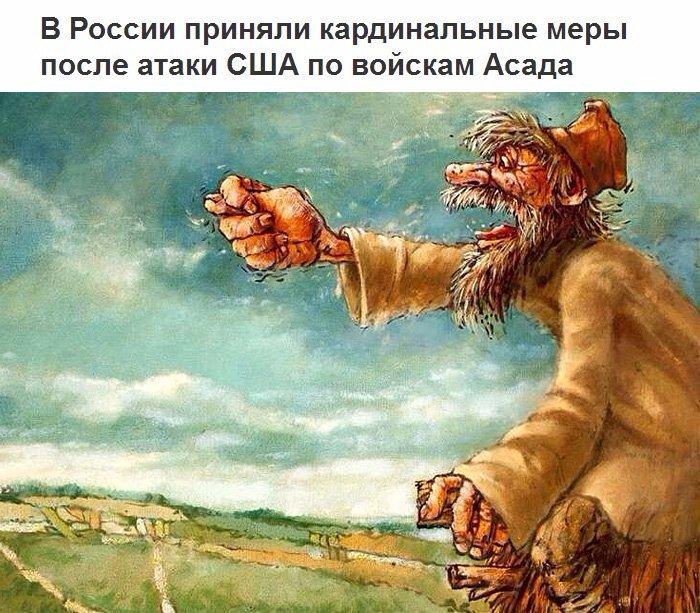 США понимают, с какой именно Россией имеют дело, - Климкин - Цензор.НЕТ 4653
