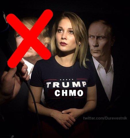 Встречи с Тиллерсоном в графике Путина в настоящее время нет, - Песков - Цензор.НЕТ 4115