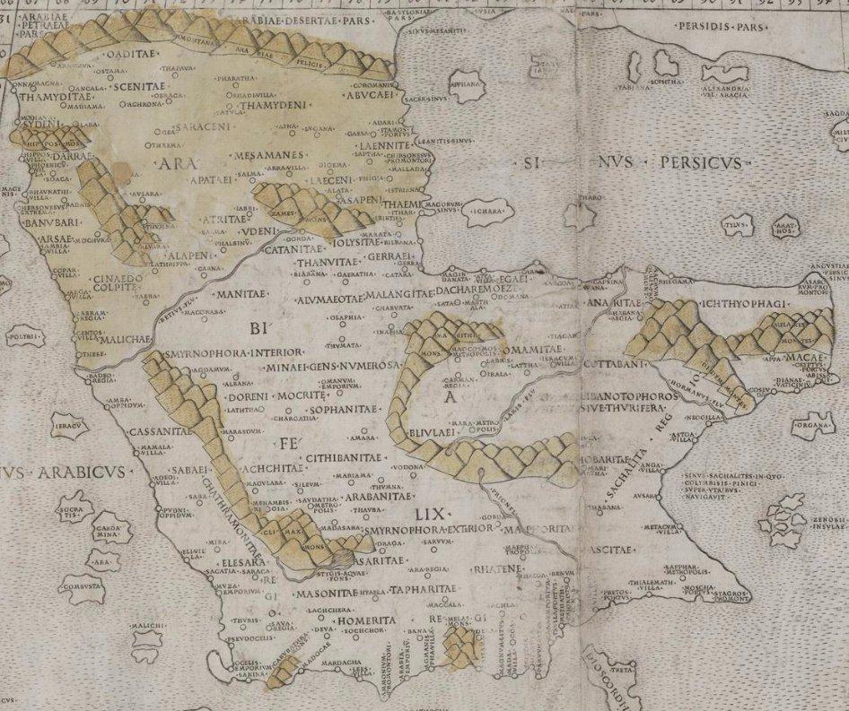 """الخريطة السادسة لآسيا"""" الشاملة للجزيرة العربية. وردت في طبعة روما (1478) اللاتينية من """"الجغرافيا"""" لبطليموس. https://t.co/QBeAInXyPx https://t.co/C7spfo5aGR"""