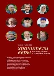 Скачать советское кино бесплатно без регистрации