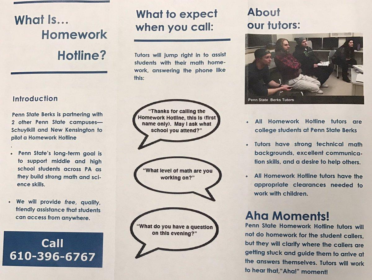 homework hotline wilsonsd