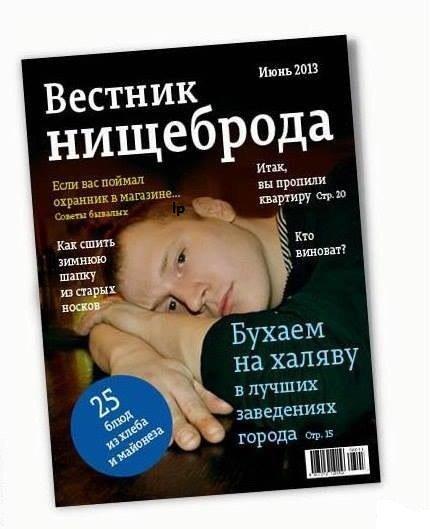 """""""Приємно бачити"""", - Маккейн про нові санкції проти Росії - Цензор.НЕТ 3837"""