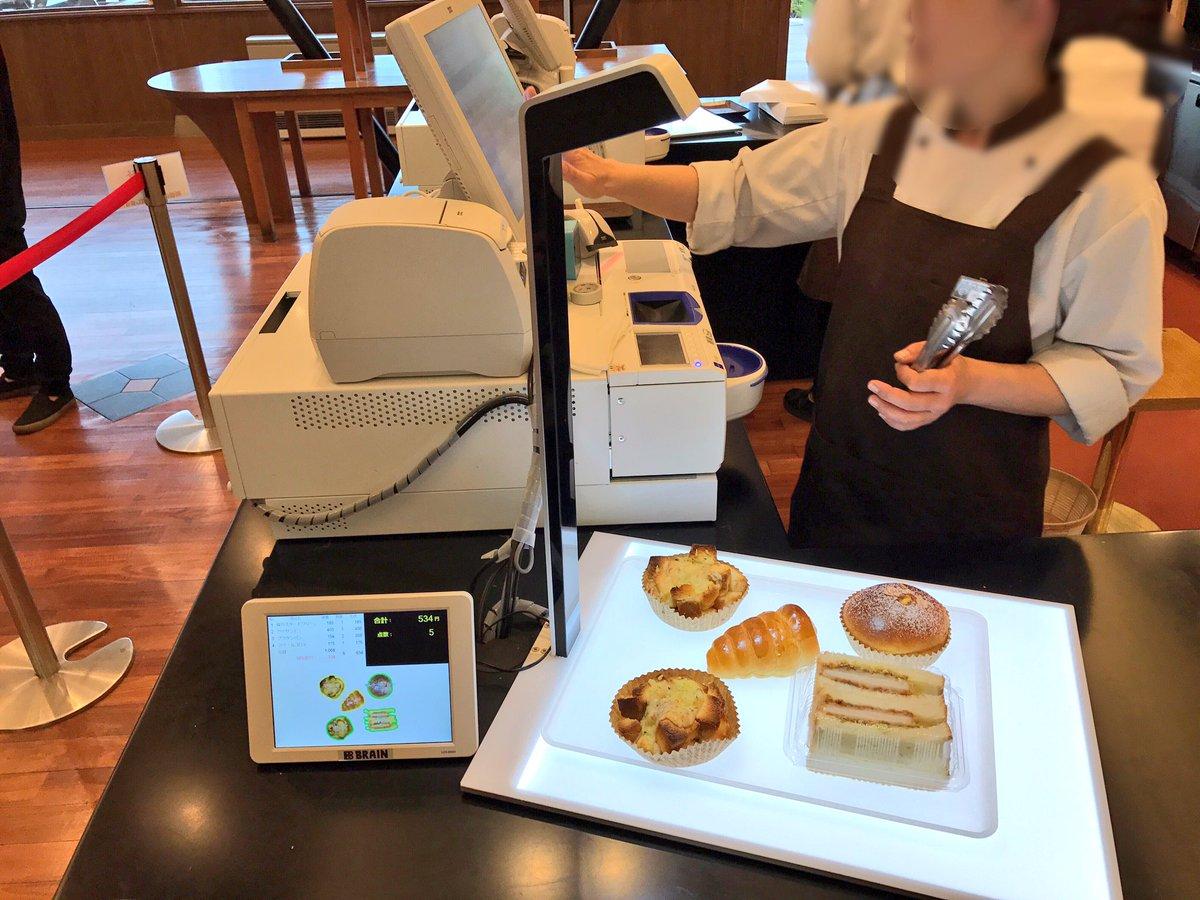 道の駅にあったパン屋さんが想像をはるかに超えてハイテクで、画像認識でお会計だった pic.twitter.com/WFI6SnV591