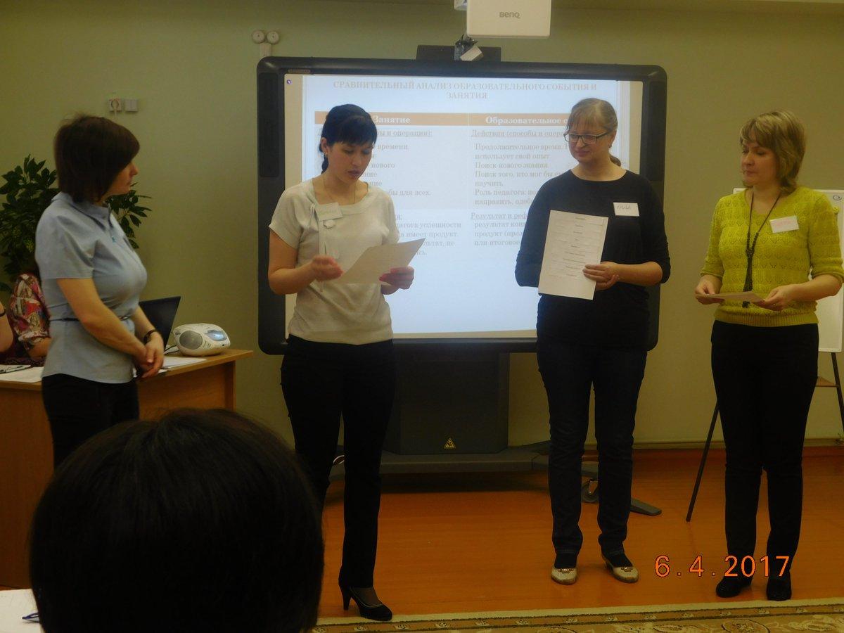 Ролик новоуральск их учителей, В сеть попало хоум-видео школьных учителей из 18 фотография