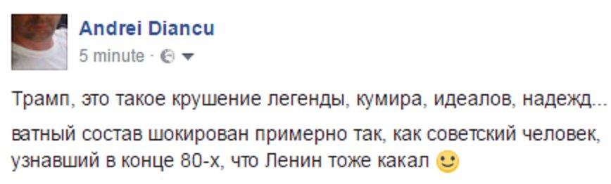 Тиллерсон намерен призвать Россию выполнить обязательства по ликвидации химоружия в Сирии - Цензор.НЕТ 3529