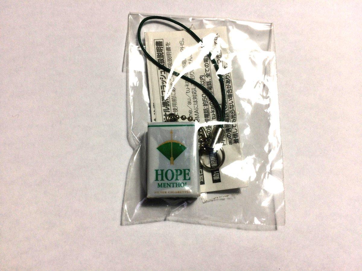 ホープ・メンソール オリジナル携帯フラッシュストラップ