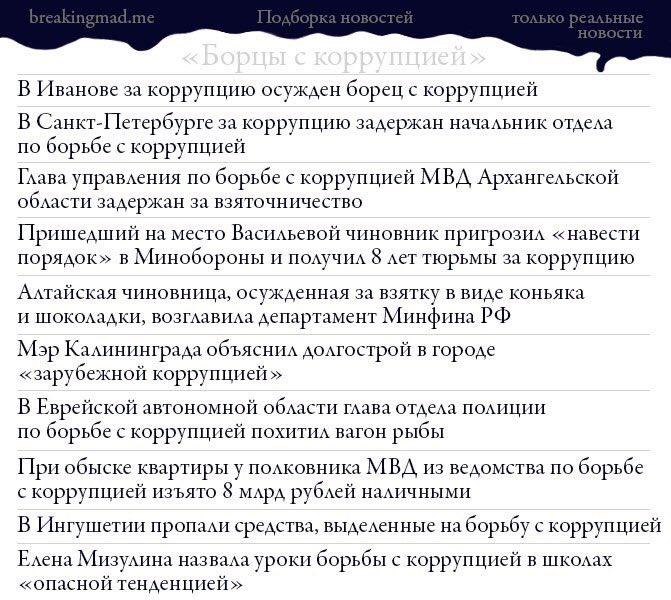 Налоговики на Волыни изъяли незаконно ввезенные из стран Европы товары на 2 млн грн - Цензор.НЕТ 9351