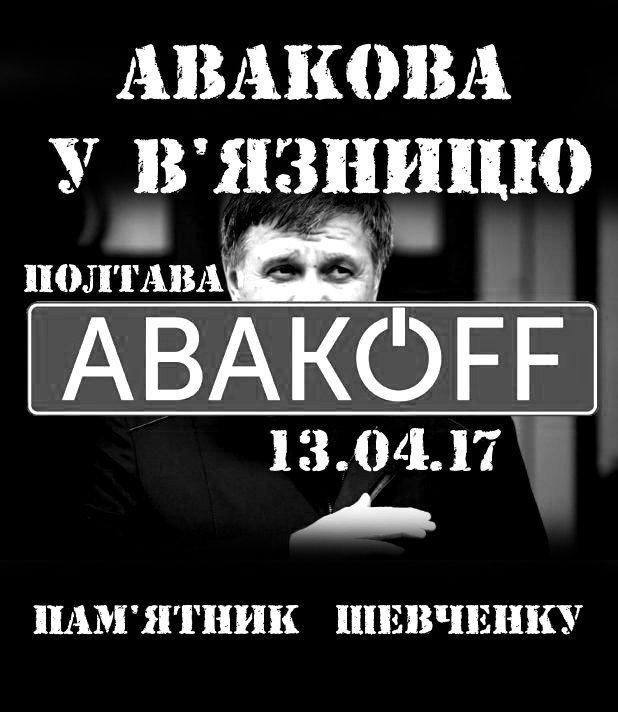 В память о событиях трехлетней давности в Запорожье устроили флешмоб с зонтиками - Цензор.НЕТ 2242