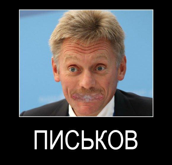 Тиллерсон намерен призвать Россию выполнить обязательства по ликвидации химоружия в Сирии - Цензор.НЕТ 6728
