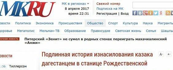 Российский суд оштрафовал активистов, стоявших в Барнауле с плакатами против коррупции - Цензор.НЕТ 448