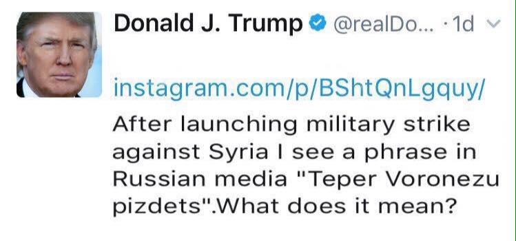 """Из графика госсекретаря США Тиллерсона исчезла встреча с Путиным, - """"Голос Америки"""" - Цензор.НЕТ 3582"""