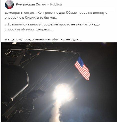 Тиллерсон едет в Москву с доказательствами причастности России к преступлениям режима Асада, - The Sunday Times - Цензор.НЕТ 9850