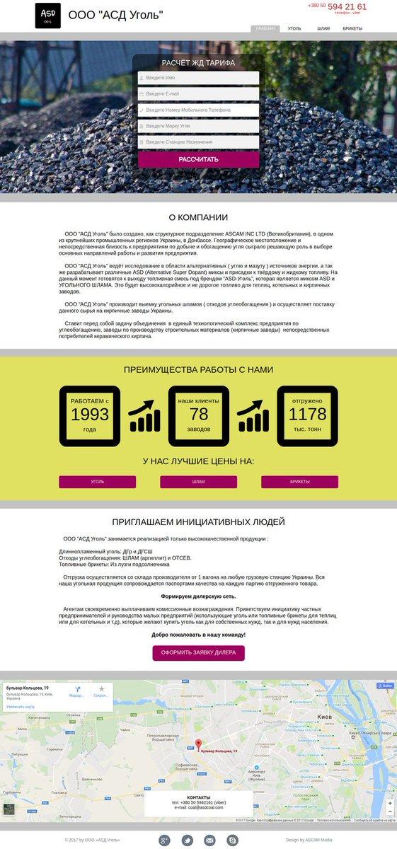 download Einführung in die Volkswirtschaftslehre 2017