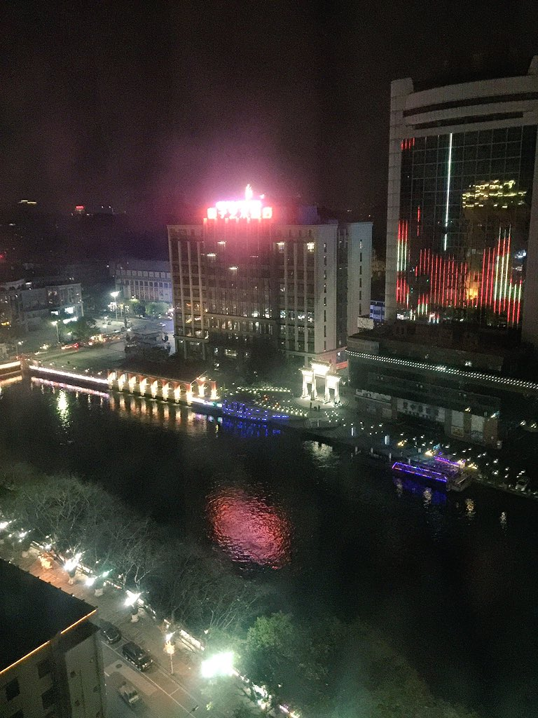 Another beautiful river view, this time from our hotel in Zhongshan. Tomorrow we explore the old town (Shekki / Shiqi) #cahht17 https://t.co/syQOvn1XN4