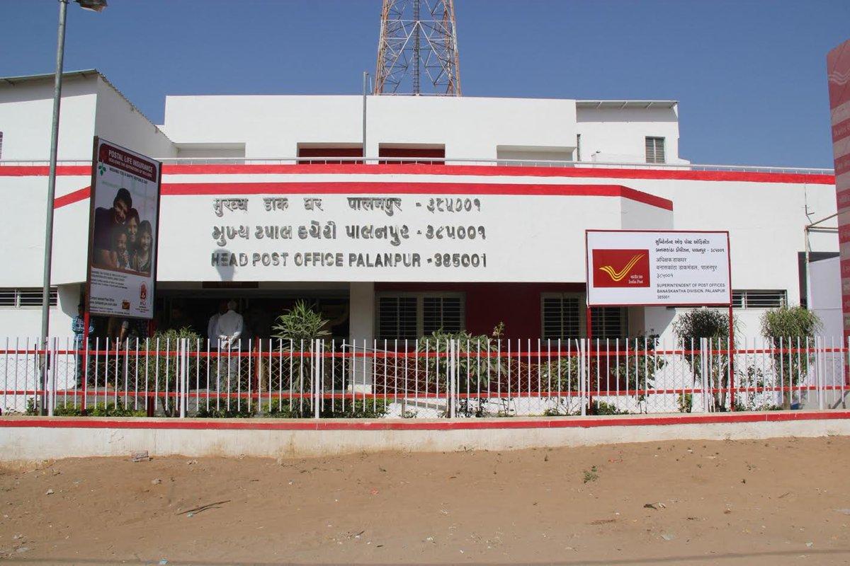 Post Office Passport Seva Kendra opens at Palanpur serving 3 districts of North Gujarat