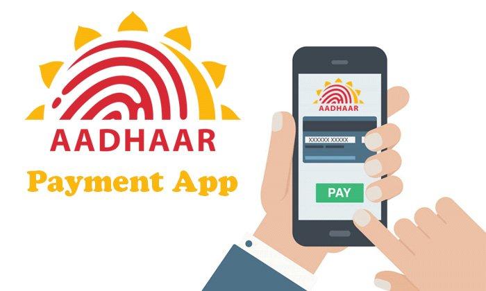 Aadhaar Pay Probably Will Play Role of Opponent for BHIM App.  https:// goo.gl/18RDmz  &nbsp;   #Aadhaar #AadharPay #BHIMApp #banking #bank<br>http://pic.twitter.com/BgkN1gEJhf
