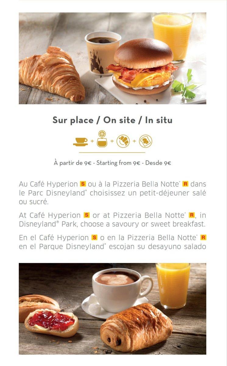 Cafe Guatemala Menu