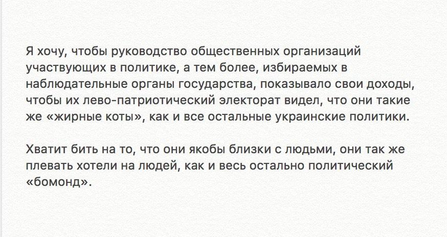 Найем: Подписание Порошенко законопроекта о е-декларациях для антикоррупционеров станет началом войны с гражданским обществом - Цензор.НЕТ 8961