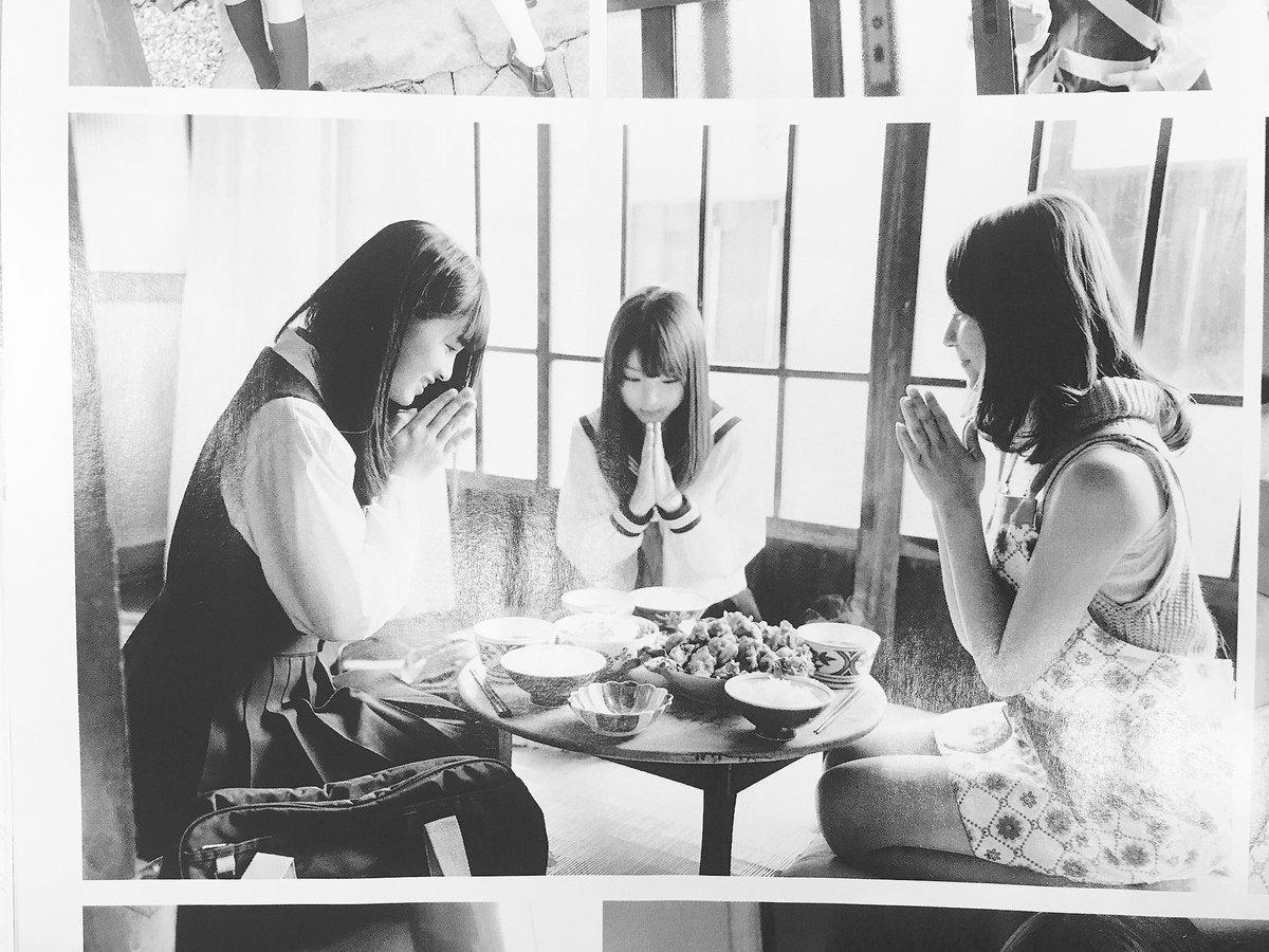 『月刊エンタメ』5月号には乃木坂46、衛藤美彩さん、大園桃子さん、与田祐希さんのグラビアを掲載。九州出身の3期生2人が上京して衛藤先輩の家に下宿に……。写真はモノクロに加工してます。カラーver.が見たい方は本誌をチェック!