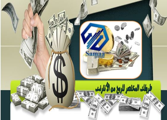 #Samaa Groupe #Tuesday #Trading #Make #Money <br>http://pic.twitter.com/BX3ftRK0nt