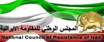 عشية انعقاد اجتماع القمة العربية في الأردن  http://www. ncr-iran.org/ar/iran-resisa tnce/31600 &nbsp; …  … #إيران #FreeIran <br>http://pic.twitter.com/IeZeydSTUI   Retweet