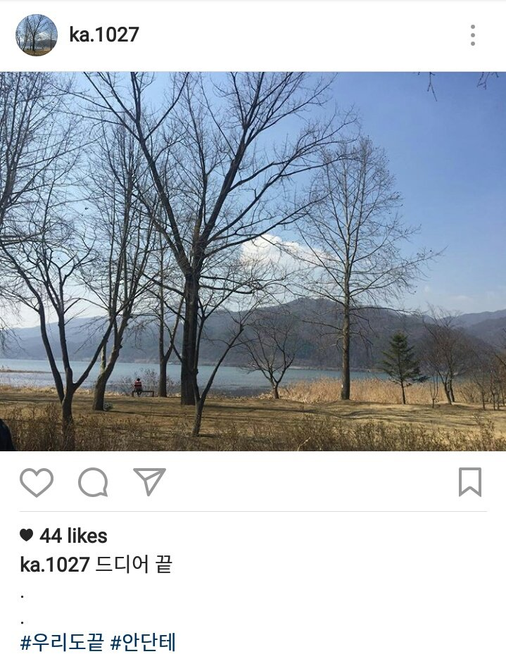 170329 #KAI #카이 #종인 from ka.1027 instagram update 💕