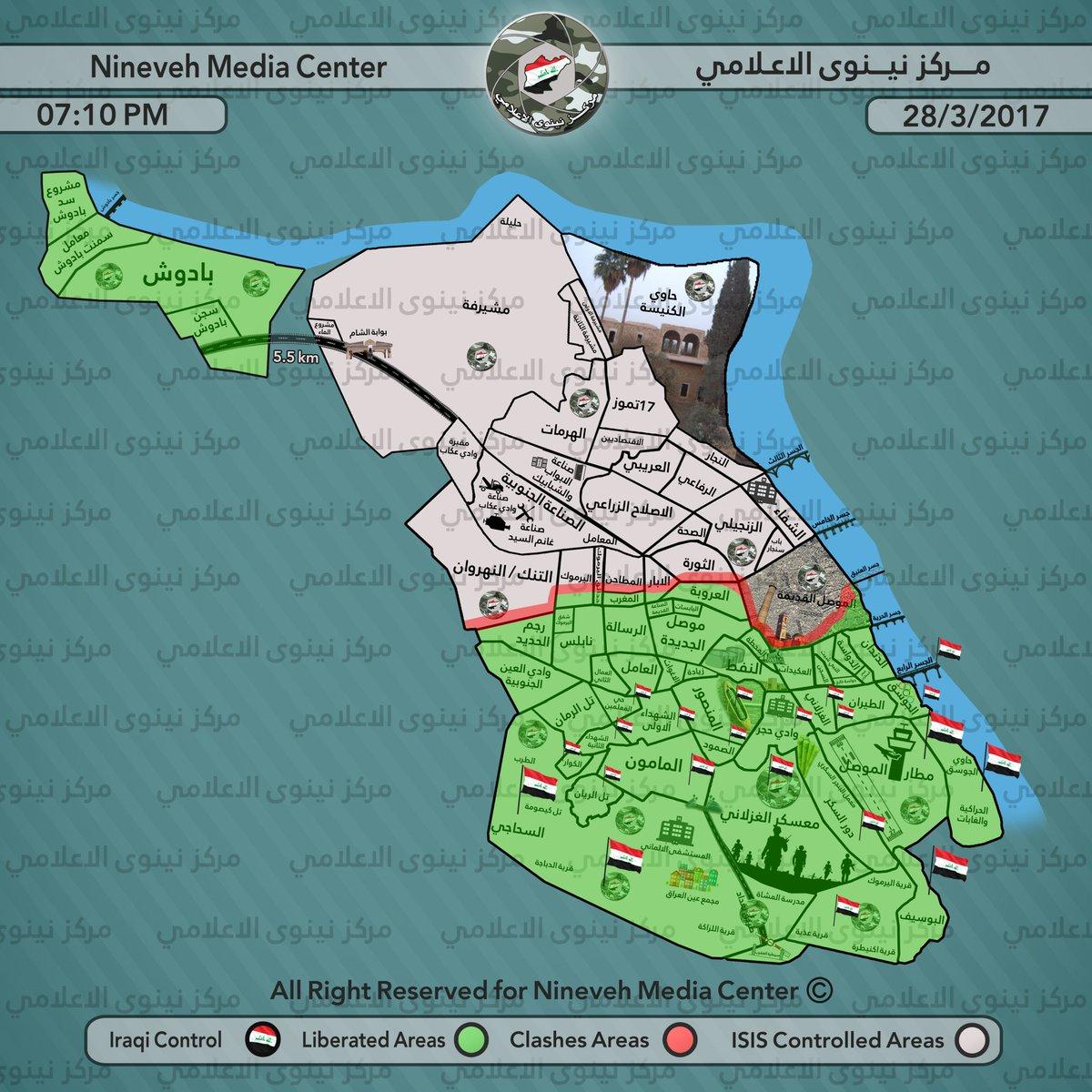 متابعة مستجدات الساحة العراقية - صفحة 29 C8BJsuRX0AQdF8j