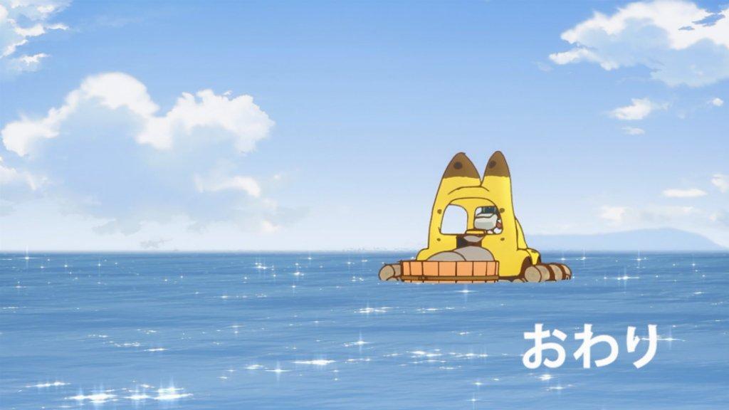 おわり #kemo_anime #けものフレンズ #けもフレ #tvtokyo https://t.co/PQLNF0SILV
