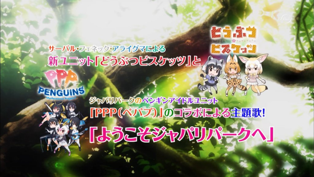 ふるる^~wwwwwwwwwwwwwwwwwwwwwwwwwwwwwwwwwwwwwwwwwwwwwwwwwwww #kemo_anime #けものフレンズ #けもフレ #tvtokyo https://t.co/3GRAZfZnNy
