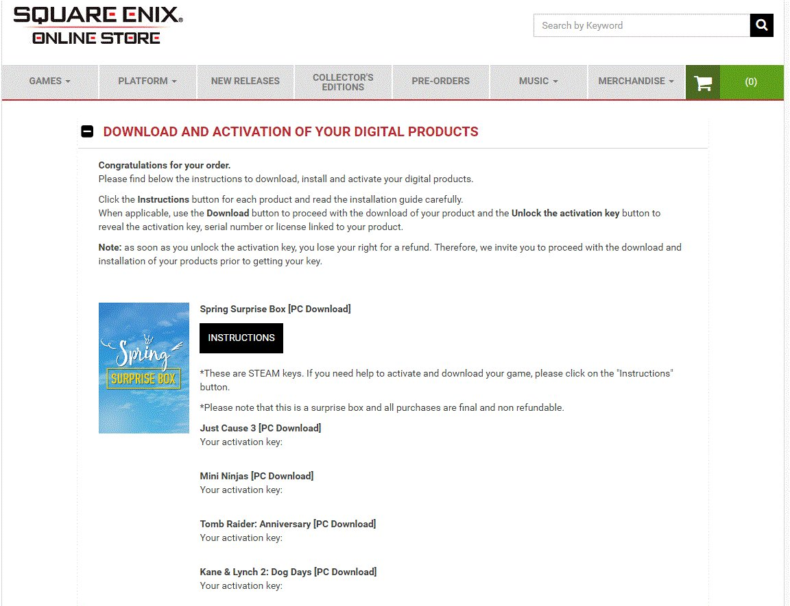 Square Enix Spring Surprise Box NA Mystery Games For - Create invoice app square enix online store