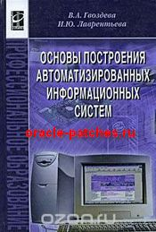 Handbook of Undergraduate Second