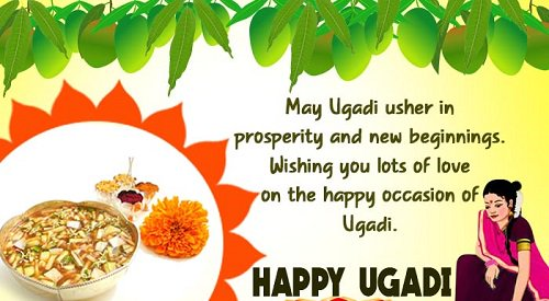 Wishing YOU a happy and prosperous #Ugadi ! Happy Ugadi #Ugadi2017 #ugadiwishes #UgadiSpecial #newyear #wishes<br>http://pic.twitter.com/tWK6aa8sue