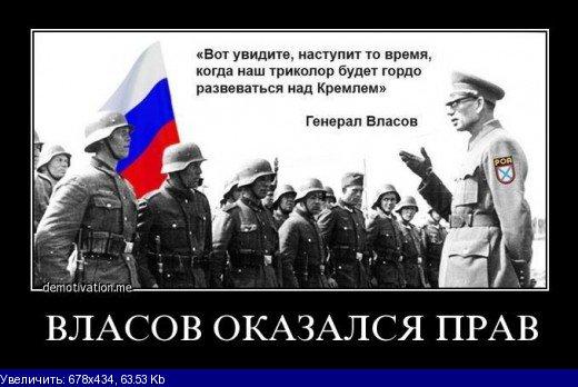 Террористы применили артиллерию и минометы на Донецком и Мариупольском направлениях, - пресс-центр штаб АТО - Цензор.НЕТ 3954
