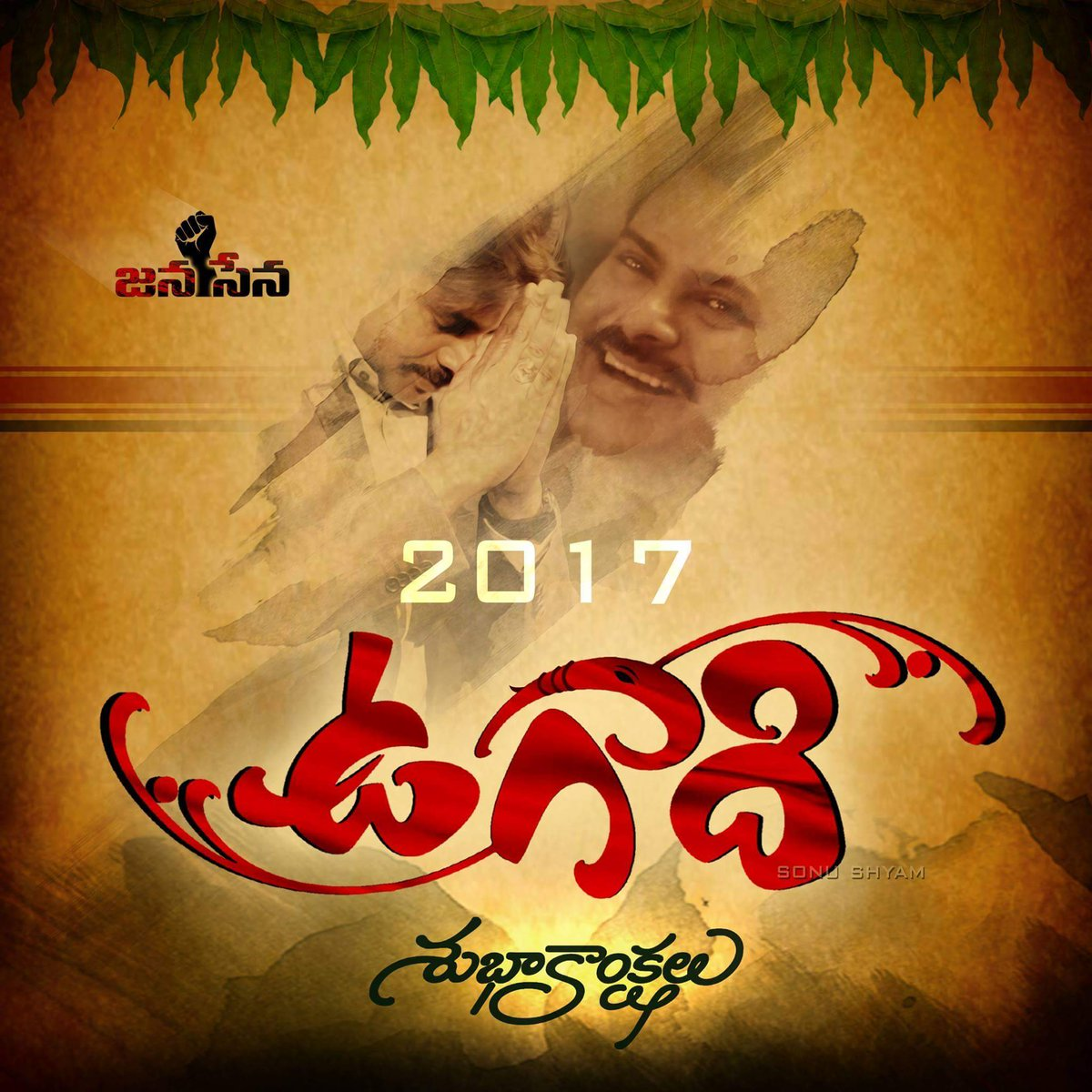 Wishing @PawanKalyan Garu A Very #HappyUgadi  May The #NewYear Bring In  #Peace #Happiness #Prosperity  <br>http://pic.twitter.com/UmXXrnXXWc