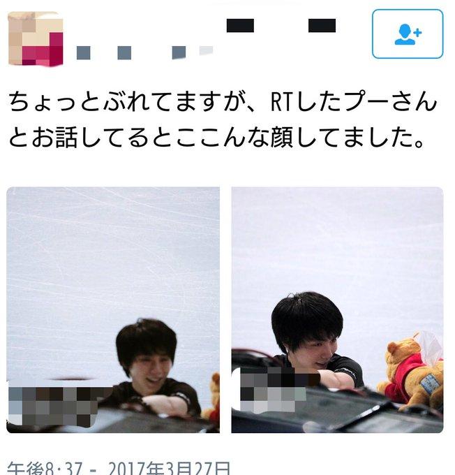 ヨコシマタイヤさん の最近のツイート , 16 , whotwi