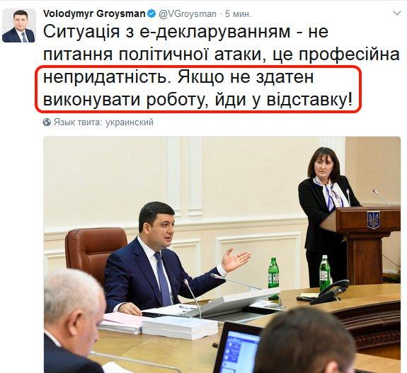 """Единственным вариантом """"перезагрузки"""" НАПК является отставка Корчак, - член агентства Рябошапка - Цензор.НЕТ 9672"""