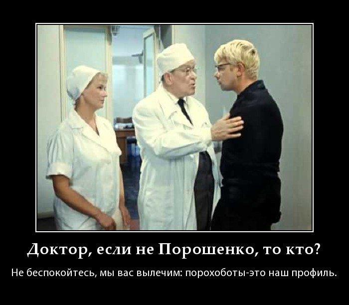 Суд заочно арестовал сына экс-мэра Одессы Боделана по делу о пожаре в Доме профсоюзов 2 мая 2014 года - Цензор.НЕТ 751