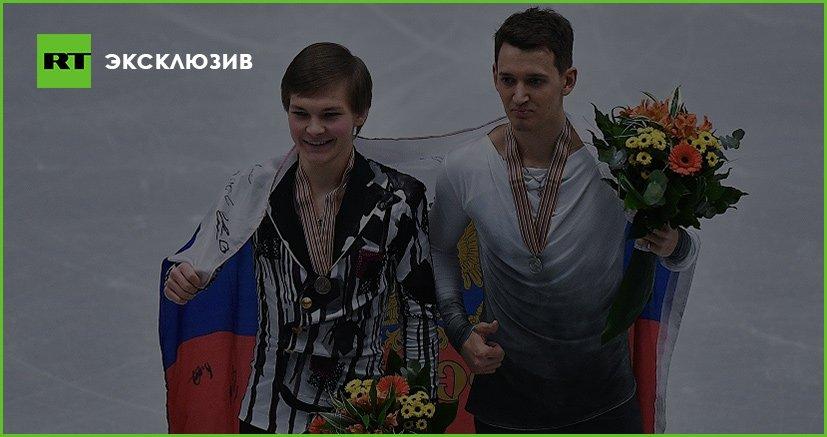 «Медаль российского фигуриста станет сенсацией»