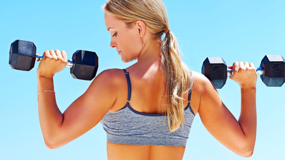 2 #exercices pour les biceps avec #haltères  http:// buff.ly/2mLUPbk  &nbsp;   #sport #forme #muscu<br>http://pic.twitter.com/IMv712WqLG