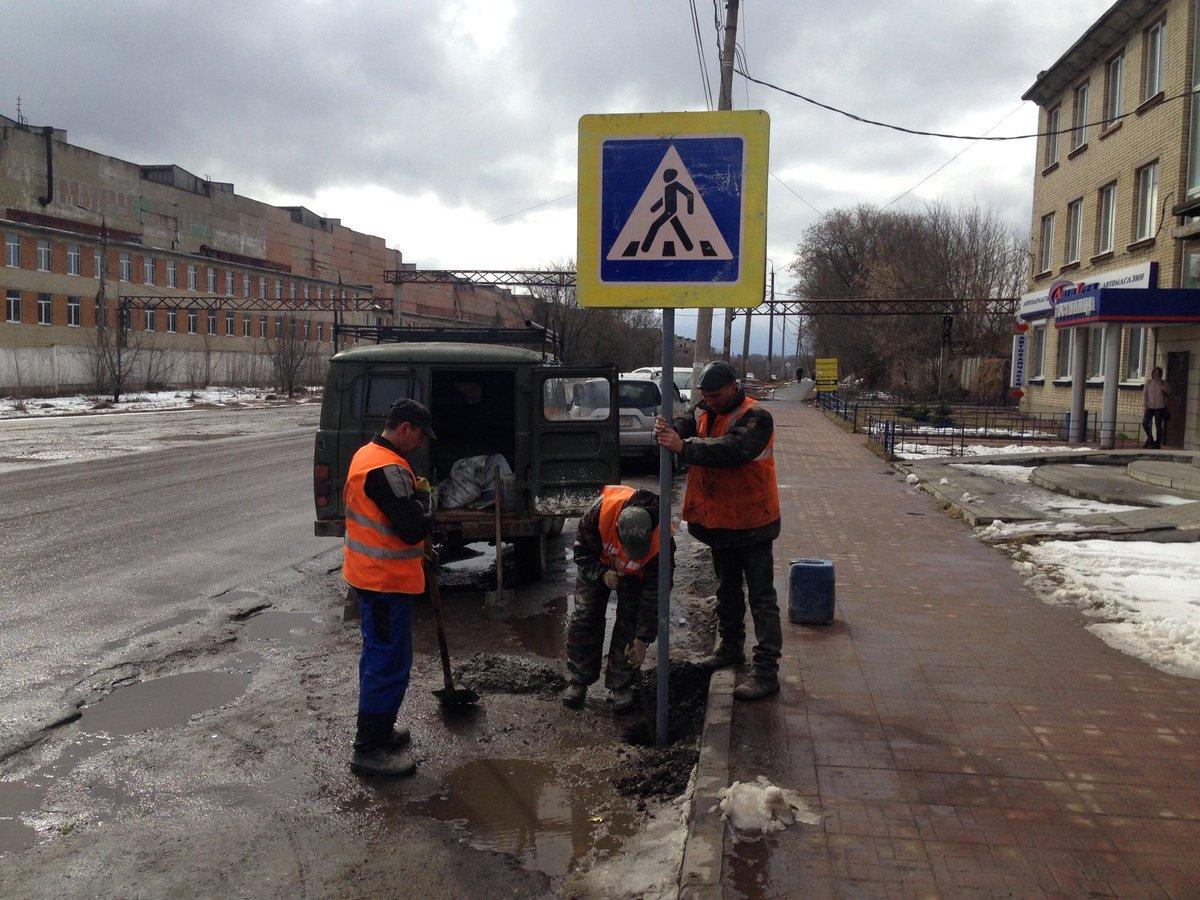 Ямочный ремонт дорожного полотна