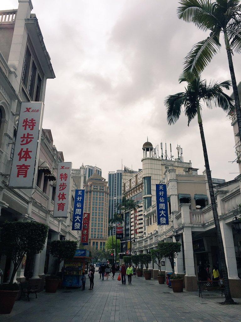Sun Wen Xi Lu, the pedestrian street in Zhongshan. Was main street of old Shekki / Shiqi town. #cahht17 https://t.co/4W70ys6htH