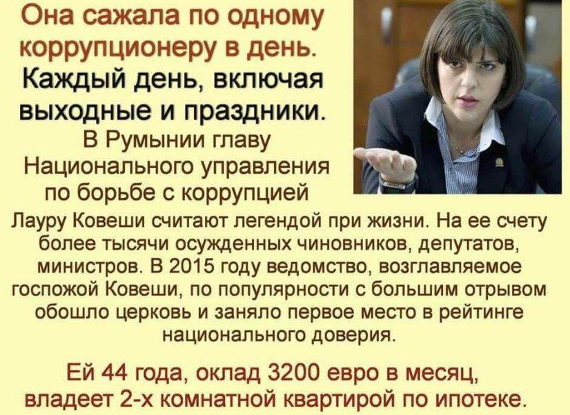 """Единственным вариантом """"перезагрузки"""" НАПК является отставка Корчак, - член агентства Рябошапка - Цензор.НЕТ 8568"""