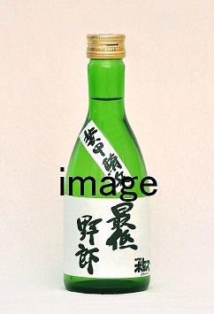 『装甲騎兵ボトムズ』の日本酒、味を一新し、オリジナル銘柄「最低野郎」として発売スタート!高橋良輔監督による鑑開きイベント開催決定! #ボトムズ #最低野郎 #日本酒 @sunrise_web