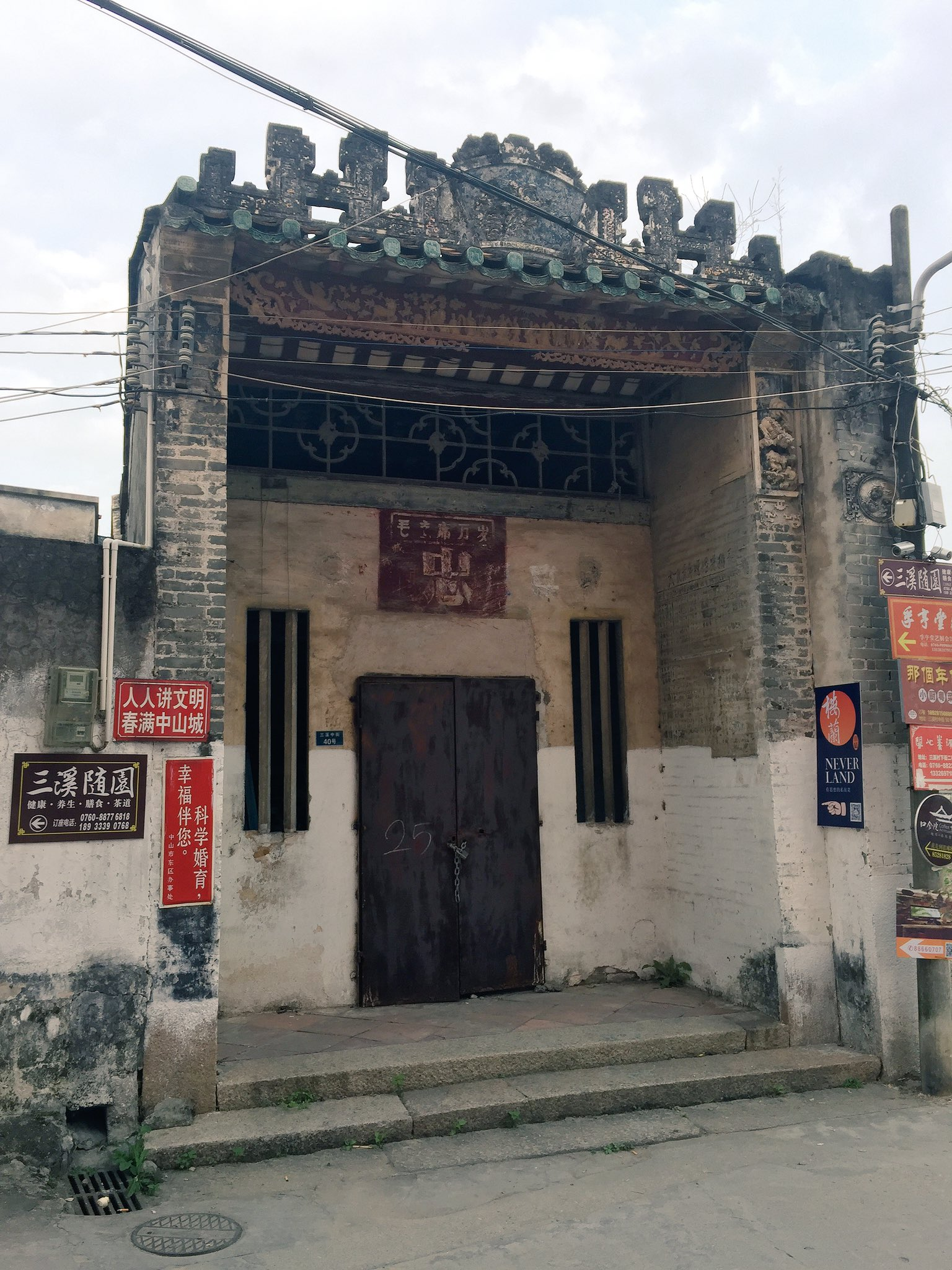 We're in Sanxi village in Zhongshan for dinner. #cahht17 https://t.co/E7yaGmIiLm