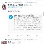RT @o_PRIN_o: 普通にうけるw  団結力!!!!!!  #神対応たかてぃん https:...