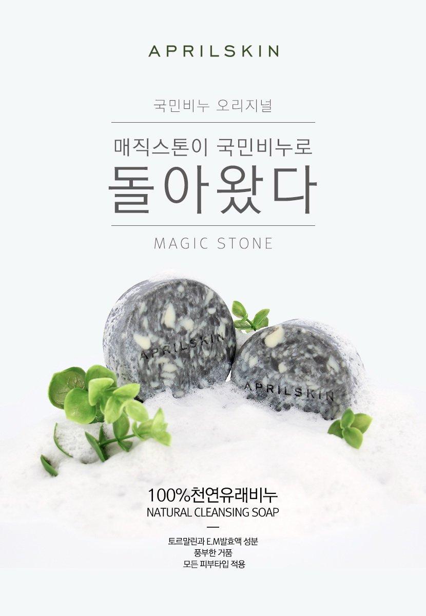 #APRILSKIN Magic Stone (สูตรOriginal) สบู่คลียเซอร์ ล้างเครื่องสำอาง ผ...