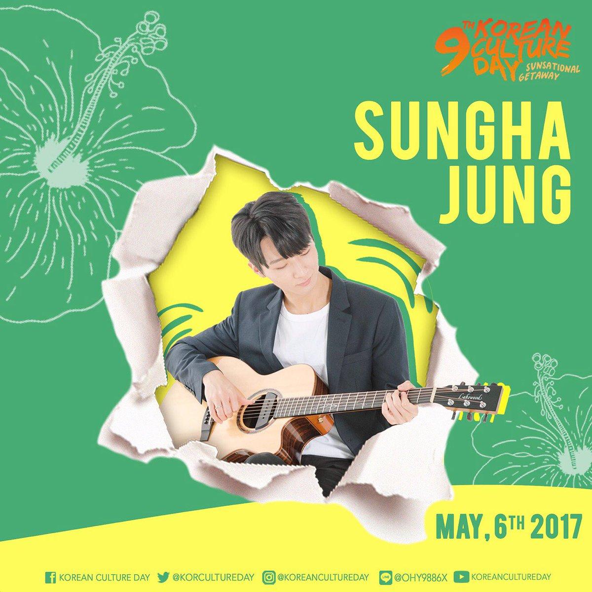 KCD 2017(saungkorea.com)