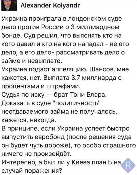 """Луценко о деле Януковича: """"Надеюсь, до Дня Независимости получить судебный приговор"""" - Цензор.НЕТ 5491"""